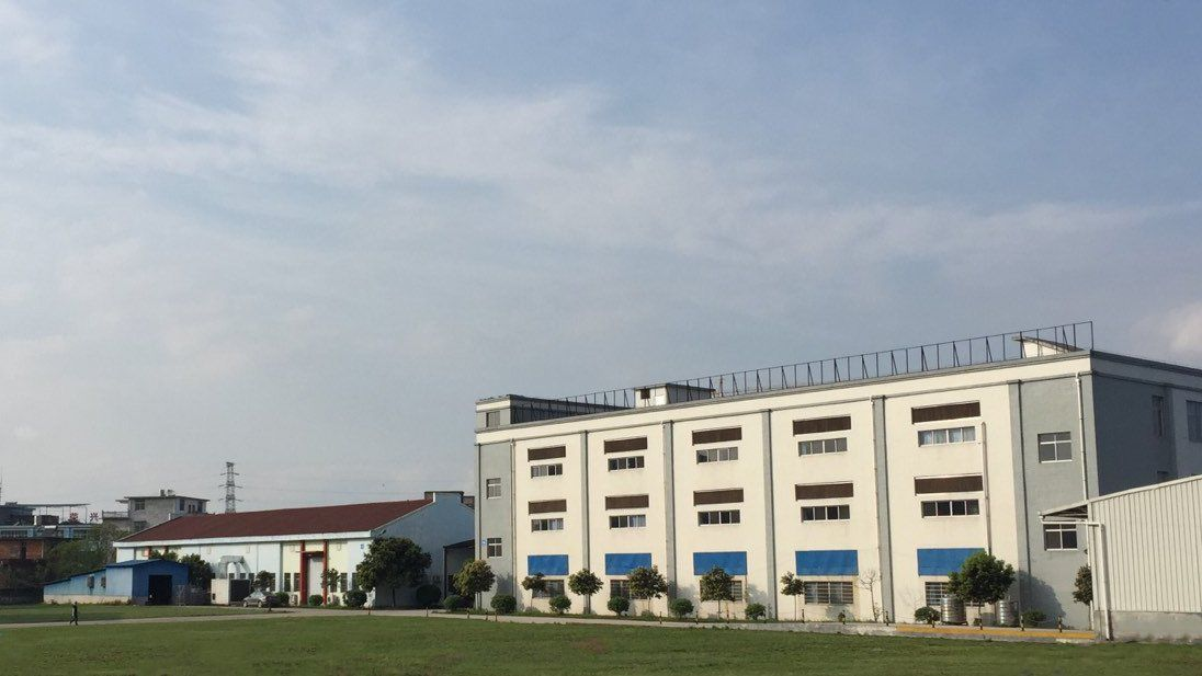 興國工廠景觀