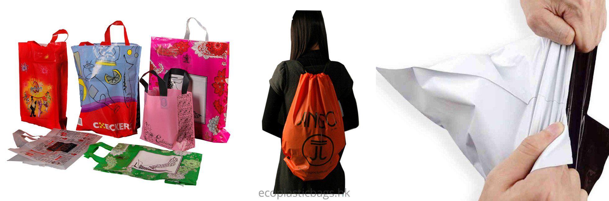 生產各種款式膠袋