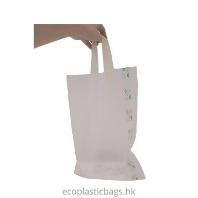 環保澱粉降解手挽袋