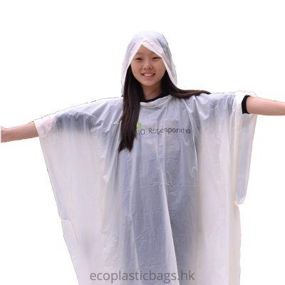 100%可堆肥可降解戶外雨衣(bio rain poncho)