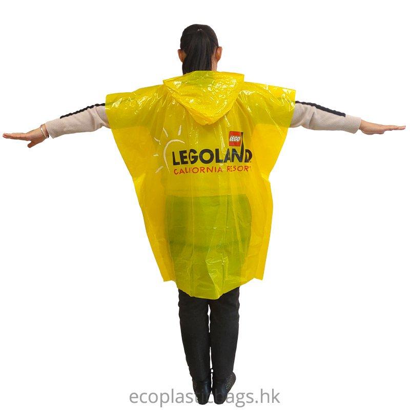 品牌雨衣定制廠家