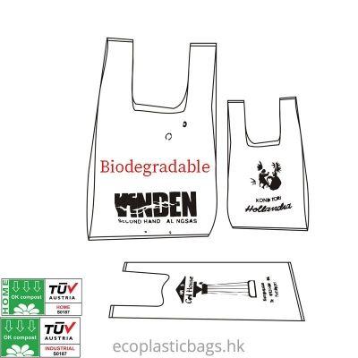 Biodegradable卷裝背心袋