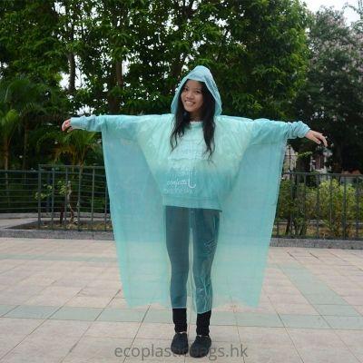 馬卡龍雨衣