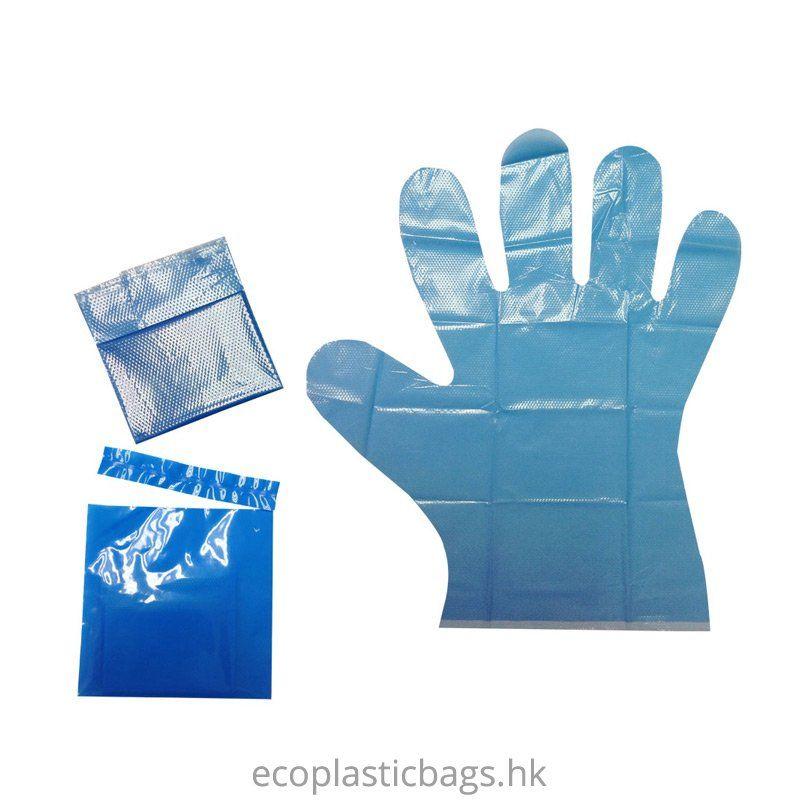 藍色手套2隻入袋
