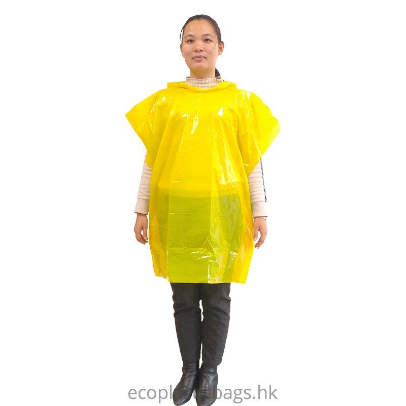 便利雨衣香港